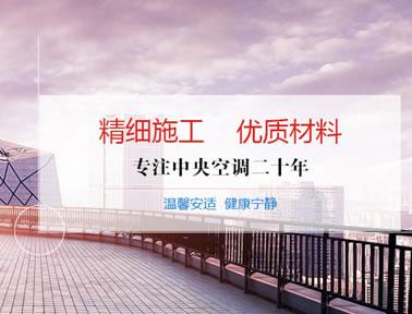 郑州惠银空调环保工程有…