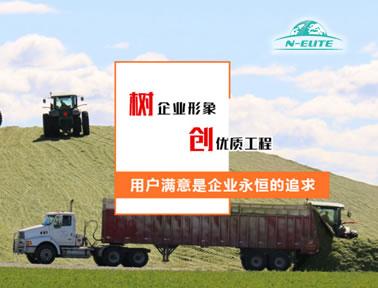 北京新锐乳业机械有限公…