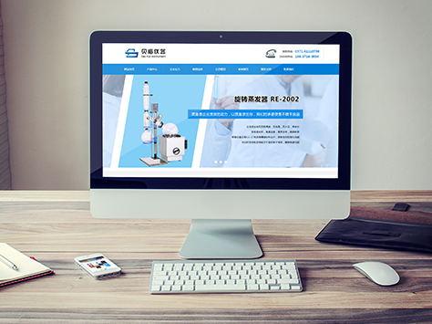 郑州贝楷仪器设备有限公司