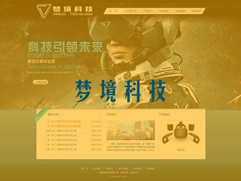 河南梦境互动科技有限公…