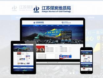 中国煤炭地质总局江苏煤…