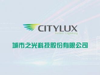 城市之光科技股份有限公…