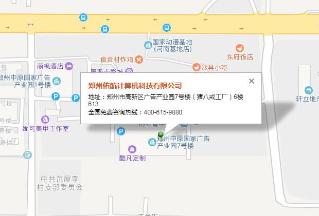 公司位置地图